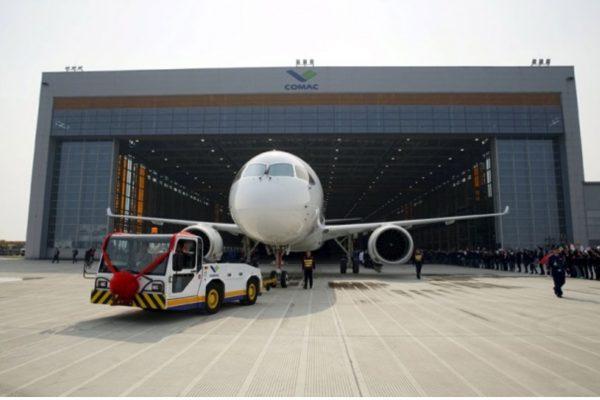 L'organisation internationale de l'aviation civile a refusé à l'Indonésie de devenir l'un de ses membres. Copie d'écran de Tempo, le 6 octobre 2016.