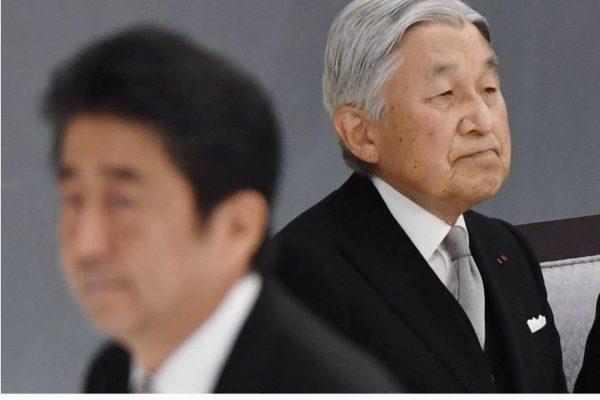 """Aucune disposition concernant une possible abdication de l'empereur n'est prévue dans """"la loi sur la maison impériale"""". Copie d'écran du Japan Times, le 18 octobre 2016."""