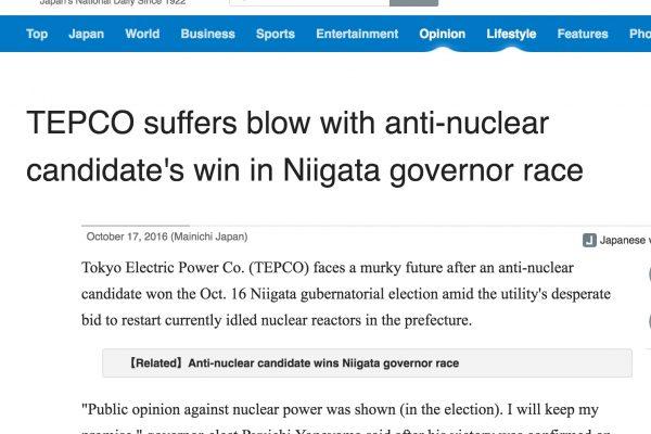 Ryuichi Yoneyama a déjà fait savoir qu'il agirait prudemment pour tout ce qui concerne le redémarrage de la centrale nucléaire Kashiwazaka-Kariwa. Copie d'écran du Mainichi, le 17 octobre 2016.
