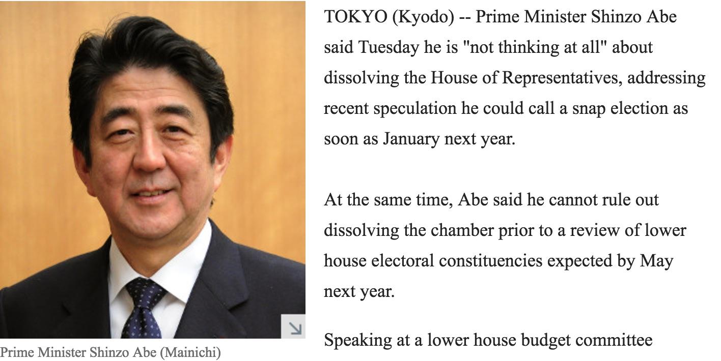 CSi Schinzo Abe a affirmé ne pas du tout penser à la tenue d'élections générales anticipées en janvier prochain, il n'a pas exclu une dissolution anticipée. Copie d'écran du Mainichi, le 4 octobre 2016.