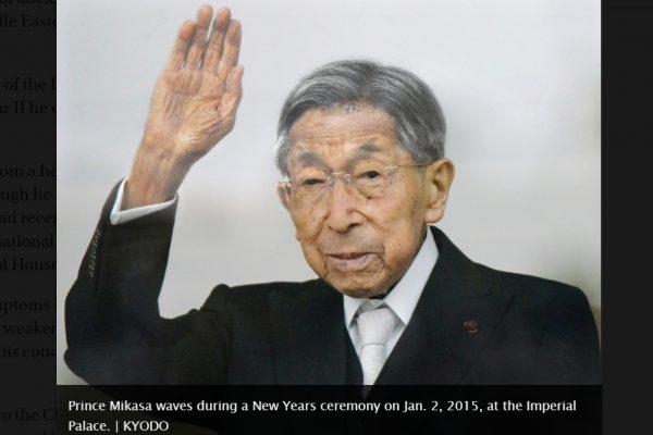 Décédé à l'âge de 100 ans, le Prince Mikasa laisse la famille impériale en deuil. Copie d'écran du Japan Times, le 27 octobre 2016.