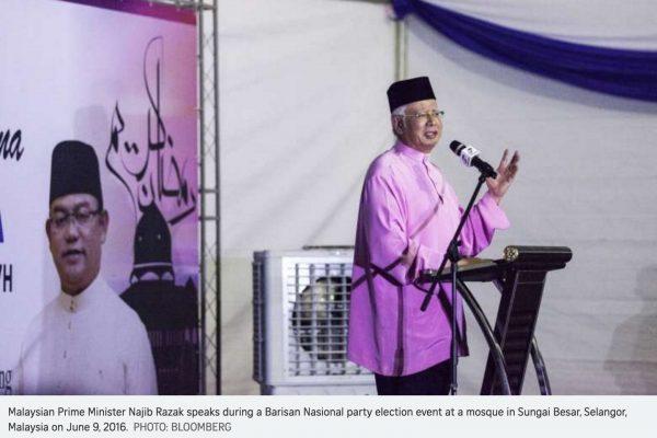 Le Premier ministre malaisien veut créer un cadre juridique aux dons politiques afin d'éviter une répétition du scandale du 1MDB. Copie d'écran du Straits Times, le 26 octobre 2016.