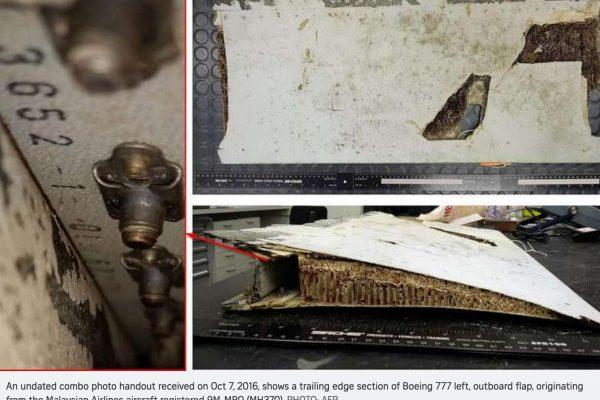 Le débris retrouvé à l'île Maurice serait un morceau d'une des ailes de l'avion. Copie d'écran du Straits Times, le 7 octobre 2016.