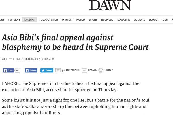 Asia Bibi est dans le couloir de la mort pakistanais depuis six ans. Copie d'écran du Dawn, le 12 octobre 2016.
