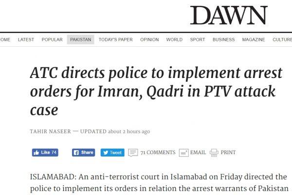 Les autorités pakistanaises tentent-elles de museler une opposition de plus en plus remontée ? Copie d'écran de Dawn, le 21 octobre 2016.
