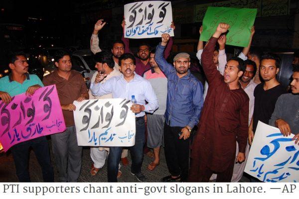 Les autorités d'Islamabad semblent déterminées à enrayer la dynamique d'opposition - notamment celle du PTI. Copie d'écran de Dawn, le 28 octobre 2016.