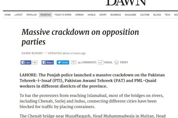 La Haute Court de Justice d'Islamad a réitéré son interdiction de la marche sur Islamabad à l'appel de l'opposition, et de restreindre la manifestation à une zone de défilé dans la capitale pakistanaise. Copie d'écran de Dawn, le 31 octobre 2016.