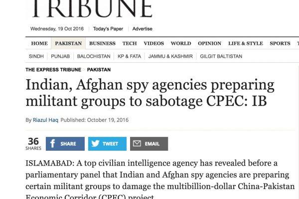 Le Pakistan accuse les services de renseignement indiens de se fournir en armes et soldats en Afghanistan pour nuire à Islamabad. Copie d'écran de The Tribune Express, le 19 octobre 2016.