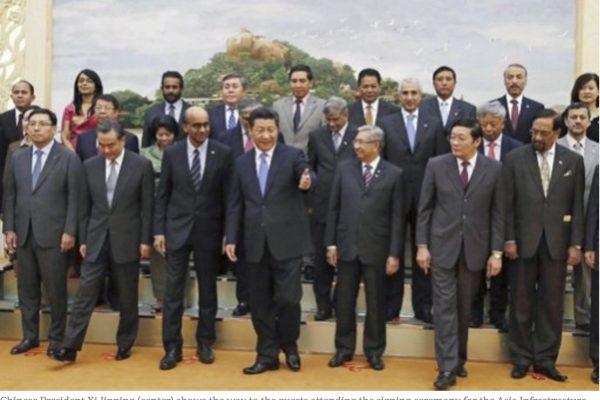 En rejoignant l'AIIB, les Philippines s'éloignent de l'influence du système financier américain. Copie d'écran du Jakarta Post, le 17 octobre 2016.