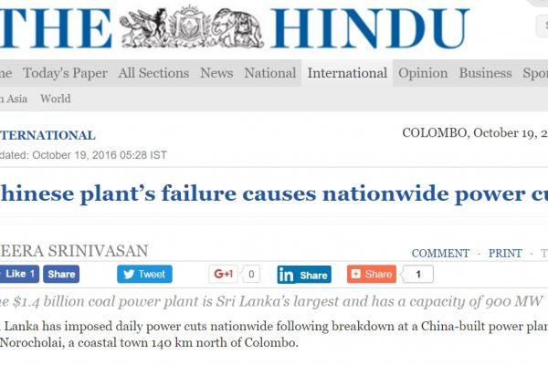 Les Srilankais subissent les contrecoups d'une panne importante : celle de la principale centrale électrique à charbon du pays. Copie d'écran de The Hindu, le 19 octobre 2016.