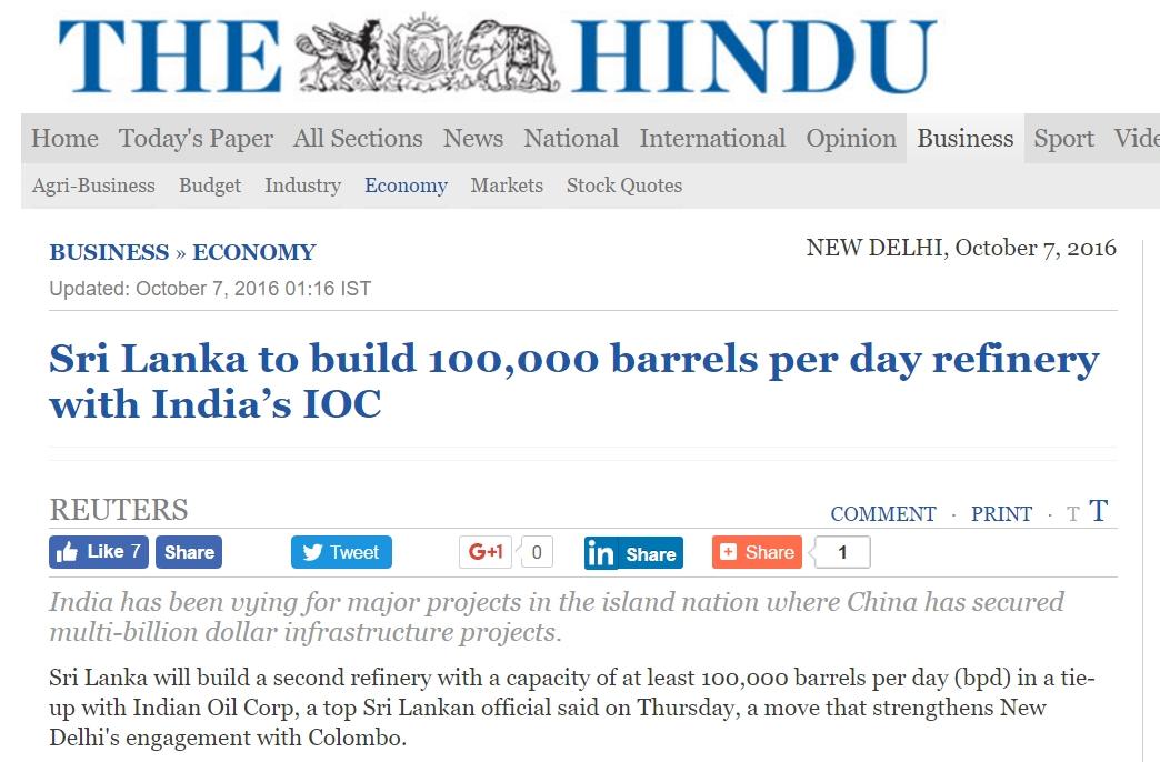 La nouvelle raffinerie sera construite dans la ville srilankaise de Trinquemalay. Copie d'écran de The Hindu, le 7 octobre 2016.
