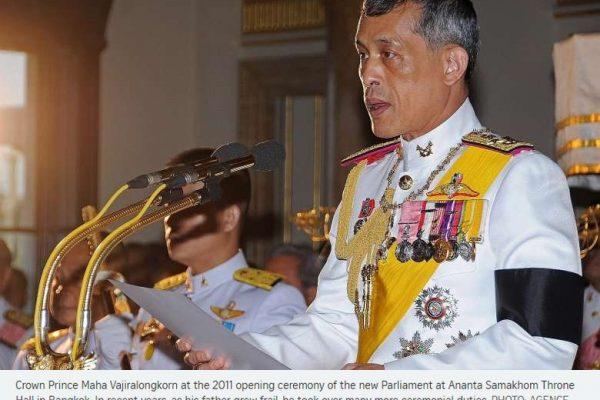 Le prince héritier Vajiralongkorn ne se sentant pas encore prêt à assurer la succession de son père, un régent de 96 ans vient d'être nommé en Thaïlande. Copie d'écran du Straits Times, le 14 octobre 2016.