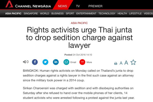 Pour la première fois depuis le coup d'Etat de mai 2014, une avocate est jugée pour sédition. Copie d'écran de Channel News Asia, le 24 octobre 2016