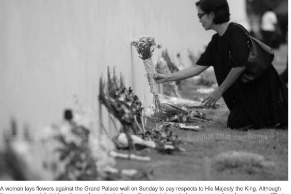 Le gouvernement a ainsi mis fin à une rumeur qui courait depuis la mort du roi le 13 octobre dernier. Copie d'écran du Bangkok Post, le 17 octobre 2016.