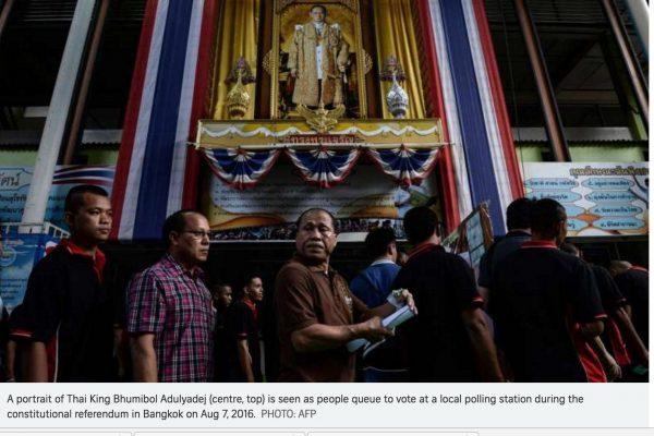 A 88 ans, Bhumibol Adulyadej détient le record du plus vieux monarque en exercice après 70 ans sur le trône. Copie d'écran du Straits Times, le 10 octobre 2016.