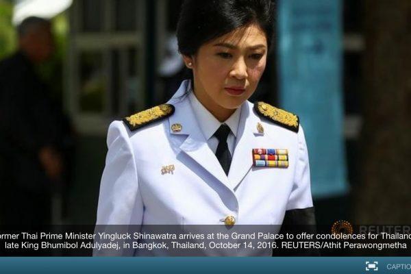 L'ex-Premier ministre a assuré qu'elle utiliserait tous les moyens possibles pour se défendre. Copie d'écran de Channel News Asia, le 21 octobre 2016.
