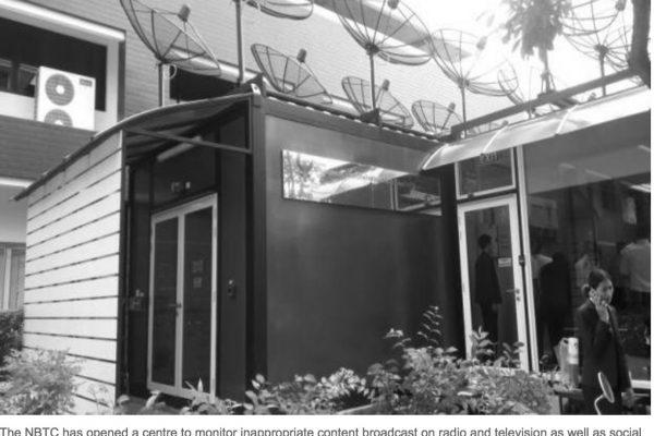 Plus de 120 publications condamnables selon la loi de lèse-majesté ont été recensées sur les réseaux sociaux. Copie d'écran du Bangkok Post, le 18 octobre 2016.