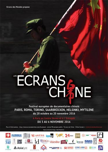 Affiche 6e édition Les Ecrans de Chine