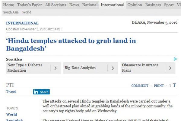 Au Bangladesh, la série récente d'attaques contre 15 temples hindous et une vingtaine de maisons seraient le fait d'un groupe organisé pour s'accaparer les terres. Copie d'écran de The Hindu, le 3 novembre 2016.