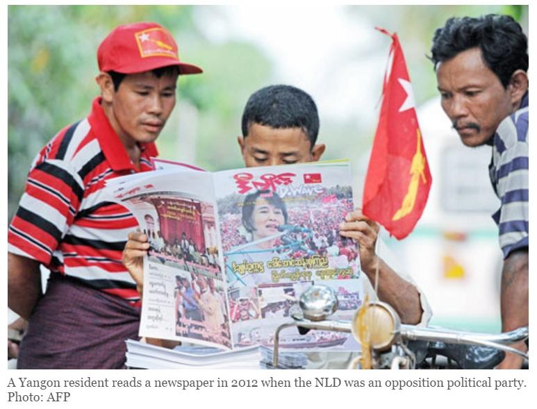 La transition démocratique en Birmanie est progressive, et la liberté de la presse n'est pas encore assurée. Copie d'écran du Myanmar Times, le 7 novembre 2016.