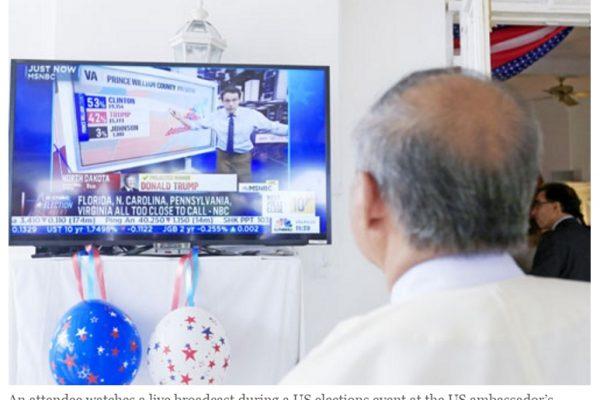 L'administration birmane s'inquiète du président élu Donald Trump, craignant pour leurs relations bilatérales. Copie d'écran du Myanmar Times, le 10 novembre 2016.