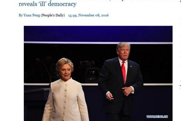 """L'élection américaine ne sera en aucun cas """"vue comme une victoire de la démocratie"""" prévient un commentateur du """"Quotidien du Peuple"""". Copie d'écran du """"Quotidien du Peuple"""", le 8 novembre 2016."""