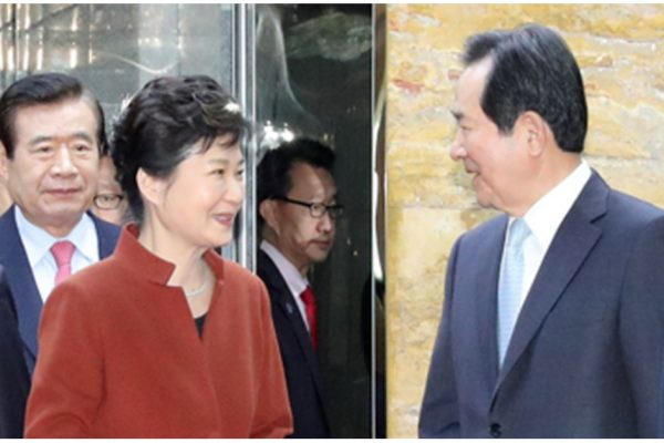 Park Geun-hye semble disposée à prendre du recul dans ses fonctions. Copie d'écran du Korea Times, le 8 novembre 2016.