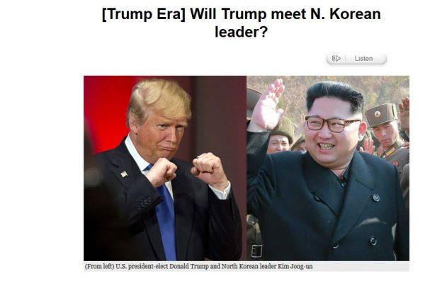 Avant d'être élu président des Etats-unis ce mercredi 9 novembre, Donald Trump avait déclaré clairement son intention de rencontrer Kim Jong-un pour le convaincre d'abandonner l'arme nucléaire. Qu'en sera-t-il aujourd'hui ? Copie d'écran du Korea Times, le 9 novembre 2016.