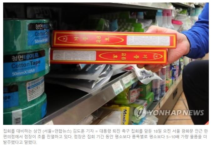 Les manifestations font les affaires des commerçants à Séoul.