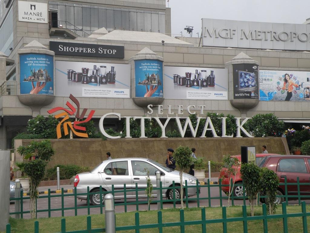 Le logo du Select Citywalk, à proximité de l'entrée principale.