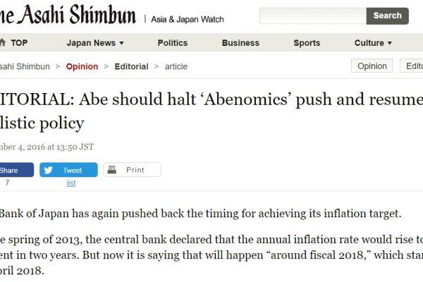 Les résultats plus que moyens des Abenomics doivent-ils signer la fin de cette politique économique ? Copie d'écran du Asahi Shimbun, le 4 novembre 2015.