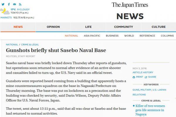 Au Japon, la base navale américaine de Sasebo dans la préfecture de Nagasaki a été brièvement fermée ce jeudi 3 novembre suite à un signalement de coups de feu. Copie d'écran du Japan Times, le 3 novembre 2016.