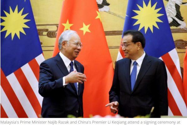 Najib Razak se rapproche de Pékin et le fait savoir. Copie d'écran du Malay Mail Online, le 2 novembre 2016.