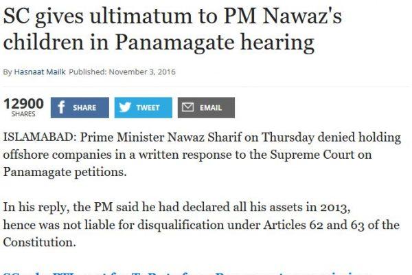 La Cour Suprême a lancé un ultimatum aux enfants du Premier ministre pakistanais Nawaz Sharif cités dans les Panama Papers. Copie d'écran de The Express Tribune, le 3 novembre 2016.