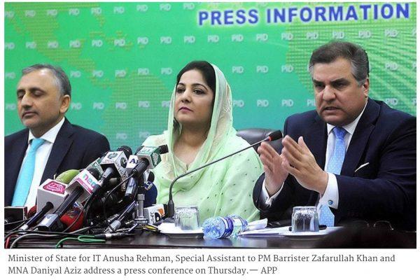 Imran Khan devra, lui aussi, rendre des comptes sur les Panama Papers. Copie d'écran de Dawn, le 4 novembre 2015.