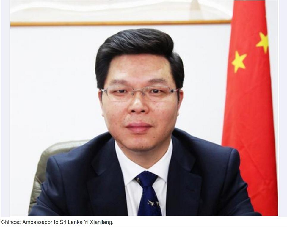 """Pékin n'a pas apprécié les remarques du ministre srilankais des Finances, qualifiant les prêts chinois de """"chers"""". Copie d'écran de The Hindu, le 7 novembre 2016."""