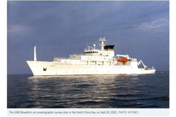 """Ce navire océanographique américain devait récupérer le fameux drone en mer de Chine du Sud. C'était sans compter sur la marine chinoise, qui s'en est emparé par crainte de """"menace sur la sécurité"""" dans la zone. Copie d'écran du Straits Times, le 20 décembre 2016."""