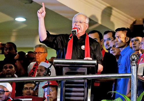 Le Premier ministre malaisien Najib Razak lors d'un meeting de solidarité avec les Rohingya à Kuala Lumpur le 4 décembre 2016 (Photo : AFP). Copie d'écran du Myanmar Times, le 7 décembre 2016.