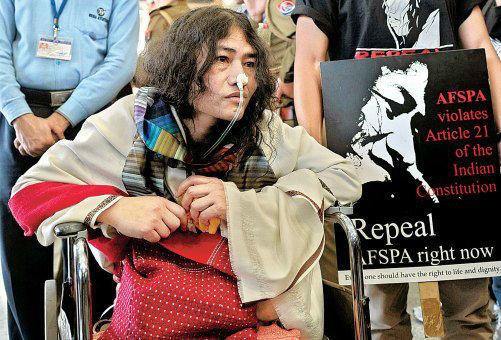 Le 18 octobre 2016, l'activiste et militante des droits de l'homme Irom Sharmila mettait un terme à une grève de la faim de seize ans dans l'Etat du Manipur au nord-est de l'Inde.