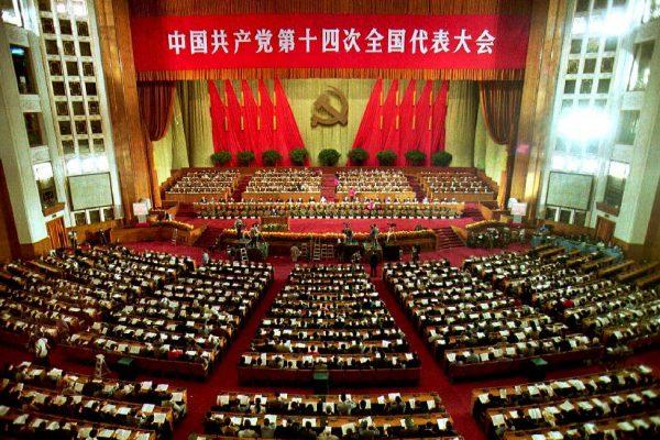Ouverture à Pékin du 14ème Congrès du Parti communiste chinois le 12 octobre 1992. (Crédit : AFP PHOTO / MIKE FIALA.)