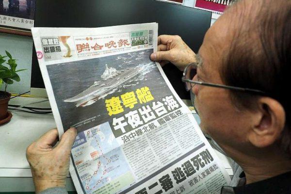 À Taïwan, l'entrée du seul porte-avions chinois dans les eaux du détroit séparant l'île du continent a fait la Une de la presse nationale (Crédit : EUROPEAN PRESSPHOTO AGENCY). Copie d'écran du Straits Times, le 13 janvier 2017.