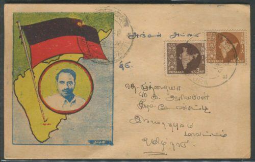 Porté par la Fédération dravidienne progressiste sous la houlette d'Annadurai, le rêve du Dravida Nadu, Etat indépendant fédérant tous les peuples dravidiens au sud de l'Inde. (Source : Pinterest)