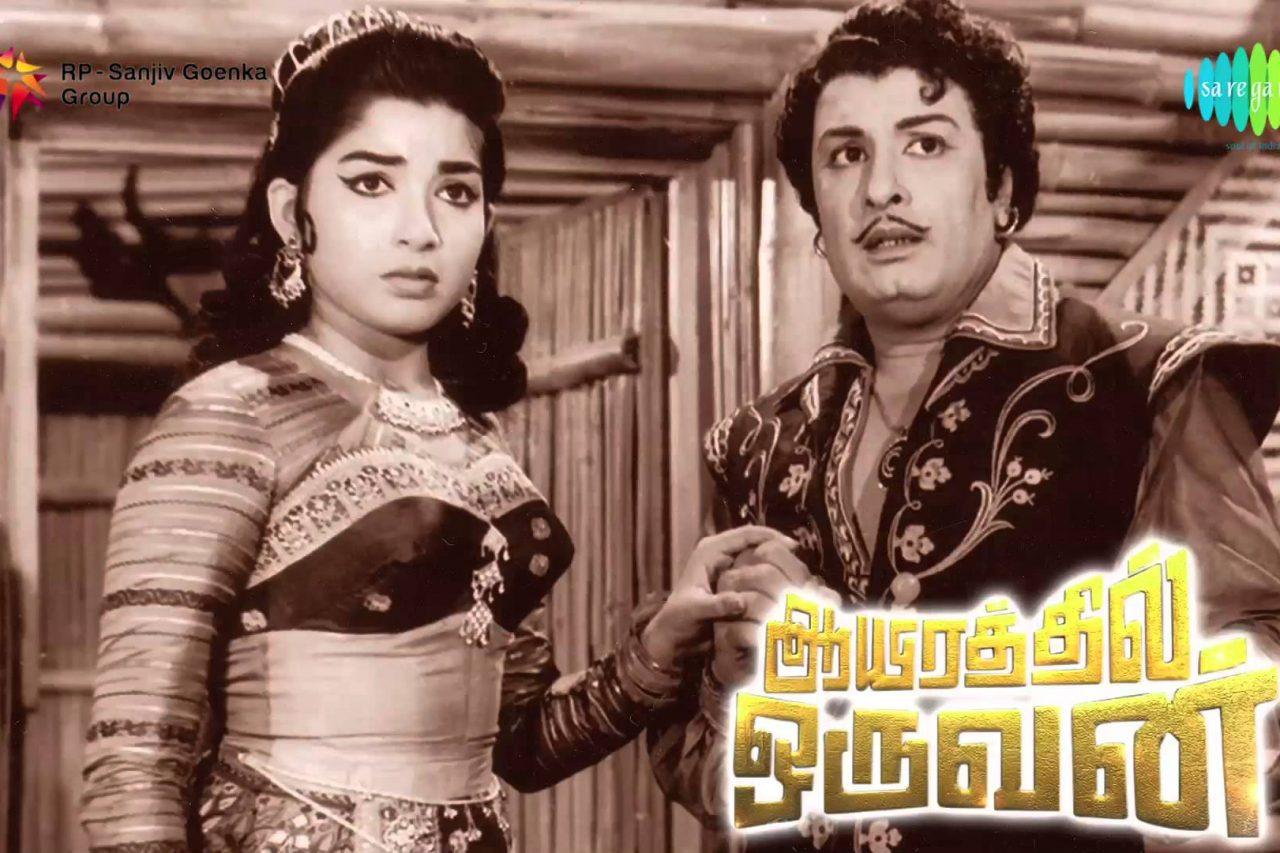 """Jayalalithaa et MG Ramachandran dans """"Aayirathil Oruvan"""", un film indien d'aventure, de langue tamoule, produit et réalisé par par B. R. Panthulu en 1965. (Source Youtube)"""