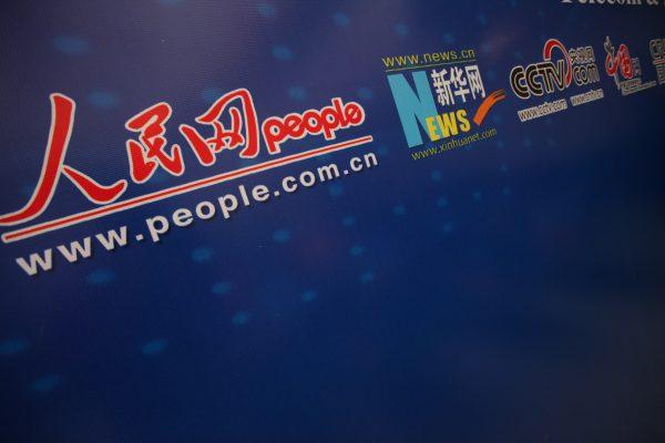 """Les logos des médias chinois officiels en ligne - """"Le Quotidien du Peuple"""", l'agence Chine nouvelle - affichés sur le mur de centre de presse l'Assemblée nationale populaire à Pékin le 3 mars 2014. (Crédits : Jonathan Wu/EyePress/via AFP)"""