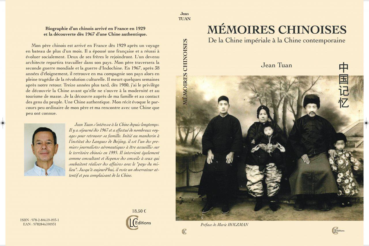 """Couverture du livre """"Mémoires chinoises, de la Chine impériale à la Chine contemporaine"""" de Jean Tuan, éditions CLC. (Crédit : DR)"""