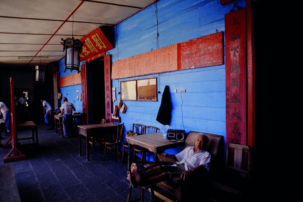 """La Pagode bleue à Maurice. Extrait du livre """"Chinatown, au cœur de l'île Maurice"""" (éditions Vizavi, 2017). (Copyright : Yves Pitchen)"""