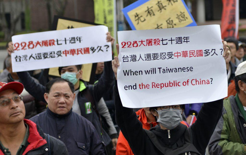 """Des militants pour l'indépendance de Taïwan lors du 70ème anniversaire de """"l'incident du 28 février"""" à Taipei, le 28 février 2017. (Crédits : AFP PHOTO / Sam YEH)"""