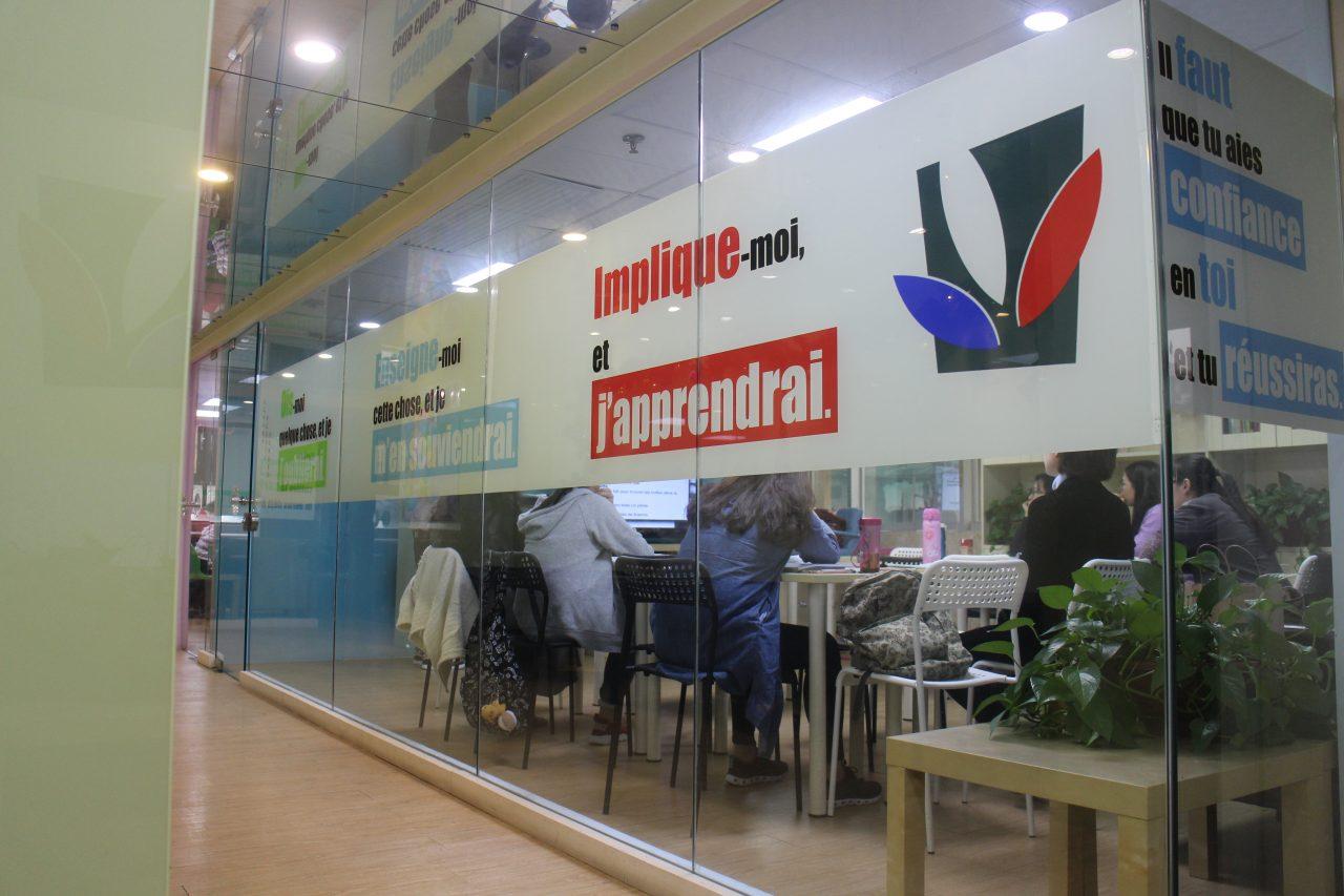 Dans les locaux de l'école Hugo Fayu à Canton. (Copyright : Thibaud Mougin)