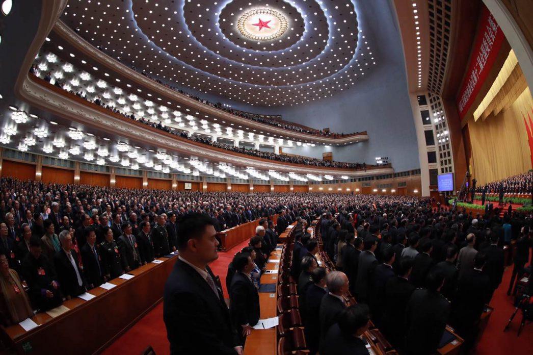 Les délégués lors de l'ouverture de la cinquième session de la douzième Conférence consultative politique du peuple chinois, le 3 mars 2017.