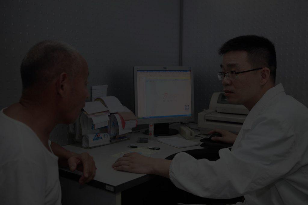 Chine : le paiement sur mobile, pas le remède absolu aux maux du système de santé Image